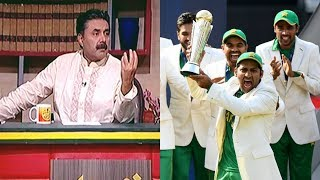 Aftab Iqbal on Pakistan vs India Final in Champions Trophy 2017 | Express News