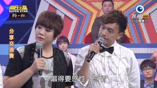 Download lagu 20150627 明日之星 SuperStar 分享交流賽