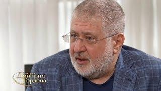 Коломойский: Вдруг у чемпиона мира по шахматам не выиграешь — реалистом быть надо