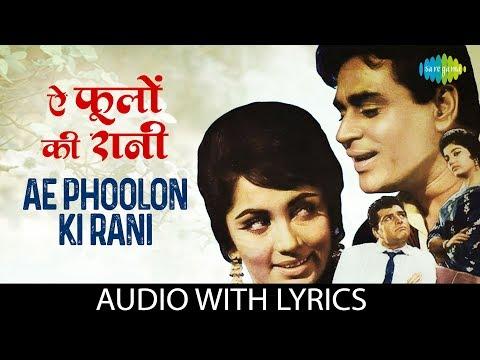 Ae Phoolon Ki Rani With Lyrics | ऐ फूलों की रानी | Mohammed Rafi | Arzoo