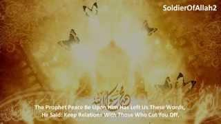 Muhammad ﷺ ᴴᴰ