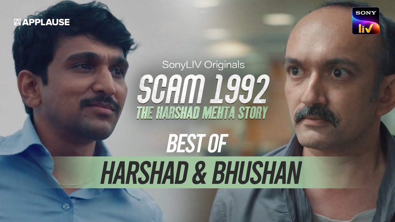 Download Best of Bhushan & Harshad   Chirag Upadhyay   Scam1992  Sony Liv