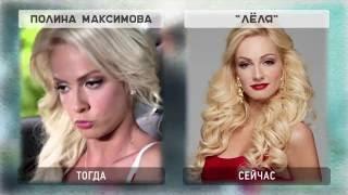 КАКИМИ СТАЛИ ДЕФФЧОНКИ В 2016 ГОДУ. Актеры и роли 3 сезона сериала Деффчонки