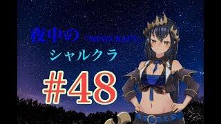 【Minecraft】シャルクラ #48【島村シャルロット / ハニスト】