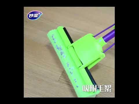 Multifunctional And Durable Chinese Mop