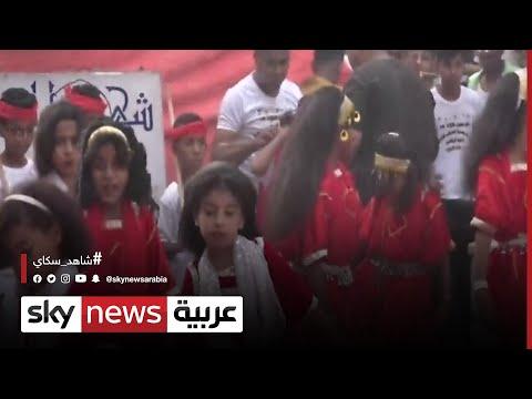 اليمن.. أهالي حضرموت يقيمون فعالية