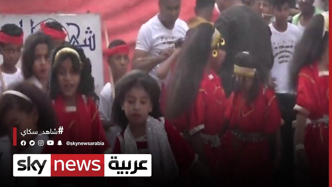 اليمن.. أهالي حضرموت يقيمون فعالية -الختايم- الدينية في رمضان  - 02:57-2021 / 5 / 9