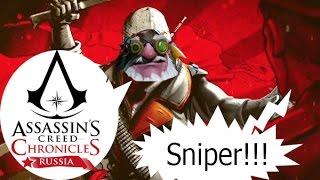 #ฟาดด้วยปืน!!!! assassin's creed chronicles russia Just01