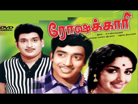 Roshakari  Tamil Super Hit Old Film   K.R.Vijaya,Ravichandran,Muthuraman.Cho   Full HD Movie