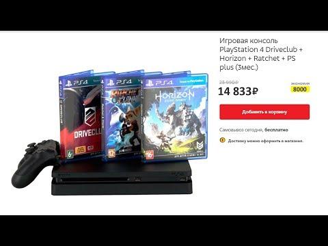 Какие игры стоит купить на PS Vita/И какие мне нравятся