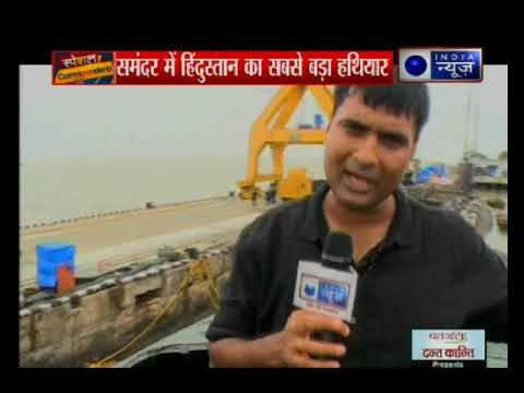 India News special report over Navy submarine INS Sindhughosh