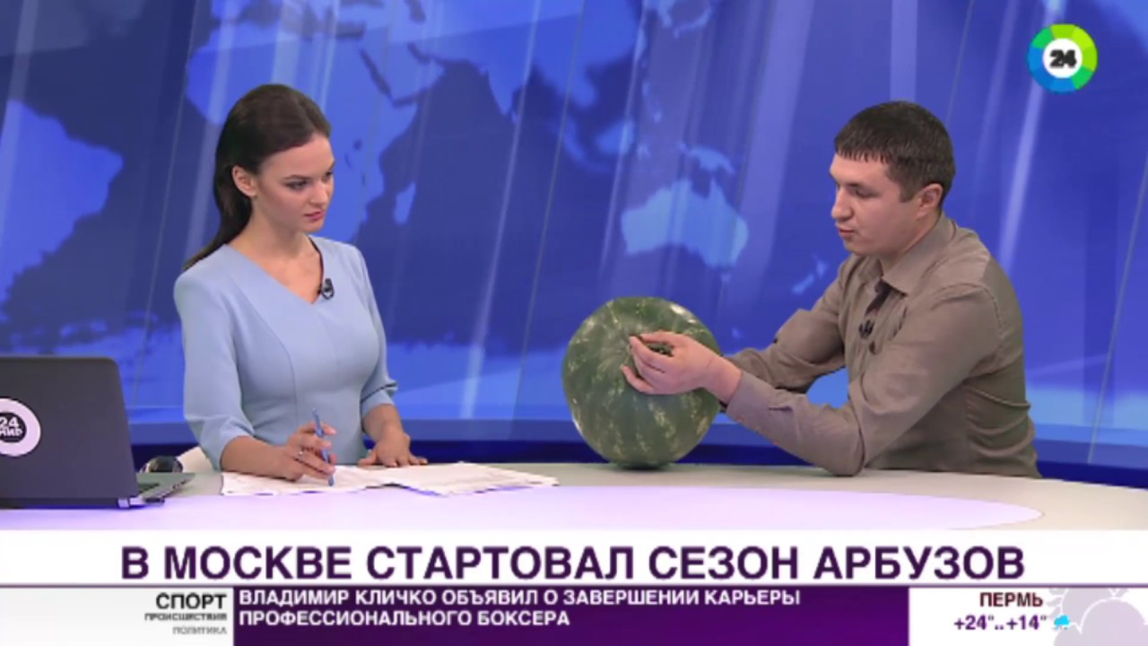 Арбуз с ЖЁЛТОЙ МЯКОТЬЮ !!! Сорт Янусик. - YouTube