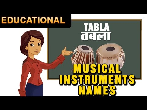 Musical Instruments And Their Names | Pre School Learning | Lehren Kids