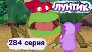 Лунтик и его друзья - 284 серия. Парус
