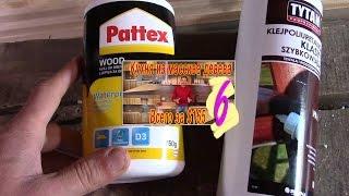 видео Столешницы из искусственного камня - наилучшее решение для любого кухонного гарнитура