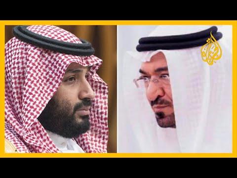???? سعد الجبري يقاضي بن سلمان.. من مطارد وملاحق إلى صاحب حق ينشد العدالة  - نشر قبل 6 ساعة