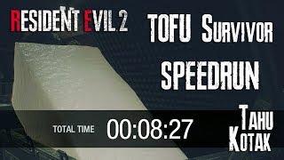 TOFU SPEEDRUN #1 (08:27) | RESIDENT EVIL 2 REMAKE - The Tofu Survivor