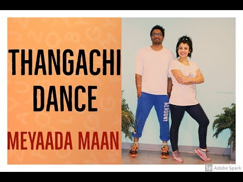 Meyaadha Maan | Thangachi Video Song | Vaibhav, Priya, Indhuja | srck /#BroSis Goals