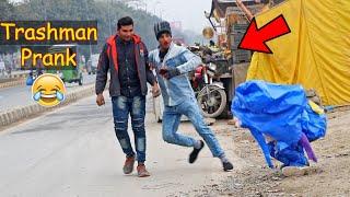 Epic Trashman Prank   Pranks in Pakistan   LahoriFied