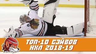 Василевский, Флёри, Прайс и Куик: Топ-10 сэйвов НХЛ сезона 2018/19