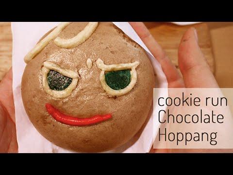 쿠키런!!! 초코호빵 만들기 クッキーラン チョコホパン How to make a Chocolate ...