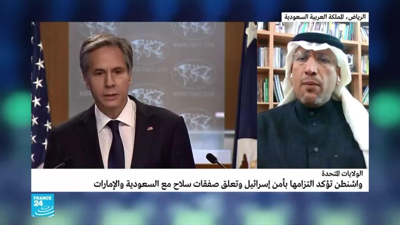 كيف تقرأ السعودية تصريحات وزير الخارجية الأمريكية بشأن الملف النووي الإيراني؟  - نشر قبل 16 دقيقة