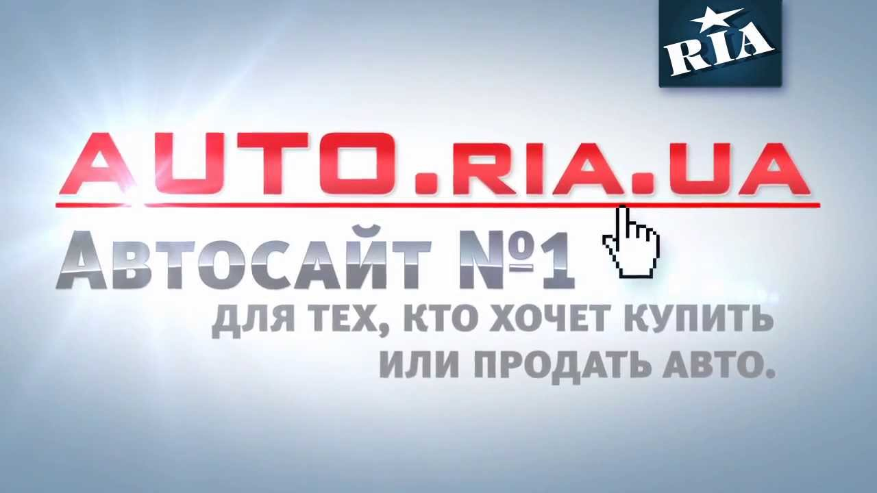 Дороги України очима читачів AUTO RIA - YouTube
