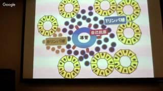 H30日本シェーグレン症候群患者の会講演会(東京)