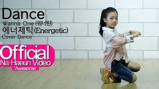 나하은 (Na Haeun) - 워너원 (Wanna One) - 에너제틱 (Energetic) 댄스커버