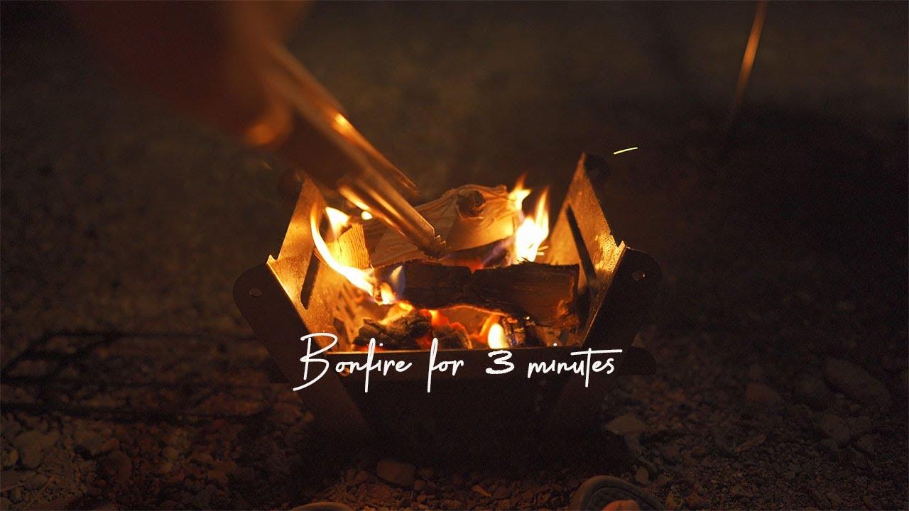 【3分焚き火】ASMR 仕事も家事も全部忘れて、少しだけ何も考えずぼ〜っとしませんか。