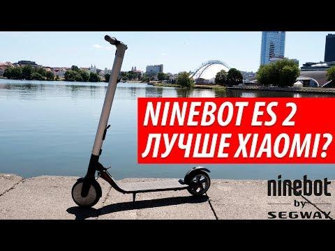 Обзор электросамоката Segway Ninebot ES2 + РОЗЫГРЫШ