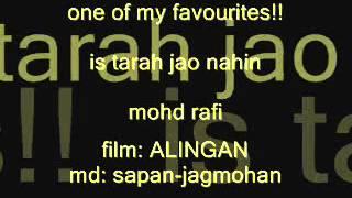 Is tarah jao nahin   mohd rafi    ALINGAN