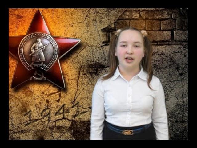 Изображение предпросмотра прочтения – ПолинаЛатухина читает произведение «8 сентября, обычный день недели» Г.Станиславской