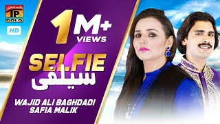 Selfie | Wajid Ali Baghdadi And Safia Malik | Latest Punjabi And Saraiki Song | TP Gold