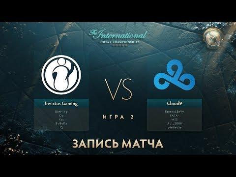 IG vs Cloud9, The International 2017, Групповой Этап, Игра 2