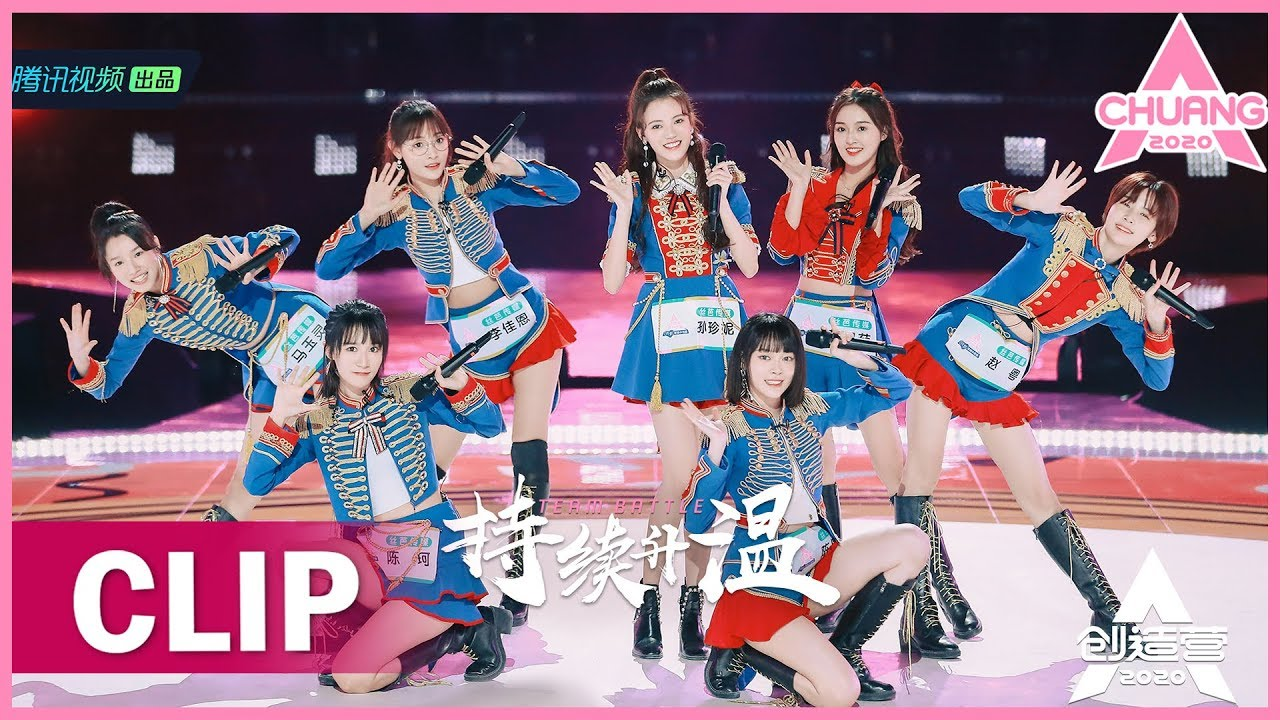"""Download SNH48 """"Curly Eyelashes"""" 