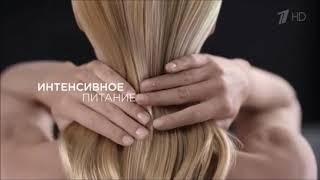 Реклама ЛОреаль Эльсев Роскошь шести масел - Май 2019