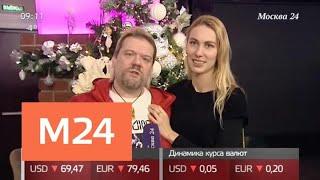 Де в Москві можна зустріти Новий рік на ковзанах - Москва 24