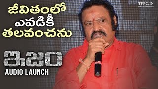 Nandamuri Harikrishna Extraordinary Speech @ ISM Movie Audio Launch | TFPC