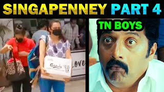 SINGAPENNEY PART – 4 TROLL – TODAY TRENDING