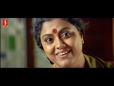 Latest malayalm movie | Rajamanikyam | Latest Releases | Mammootty Super Hit Malayalam Movie
