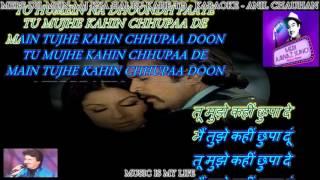Mere Dil Mein Aaj Kya Hai Tu Kahe - Karaoke With Scrolling Lyrics Eng. & हिंदी