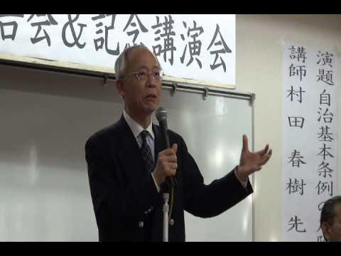 維新政党・新風 2007 魚谷哲央  せと弘幸posted by an2k1i2dtt