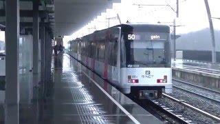 GVB R-net Amsterdam eerste S3/M4 CAF Metro in R-net stijl