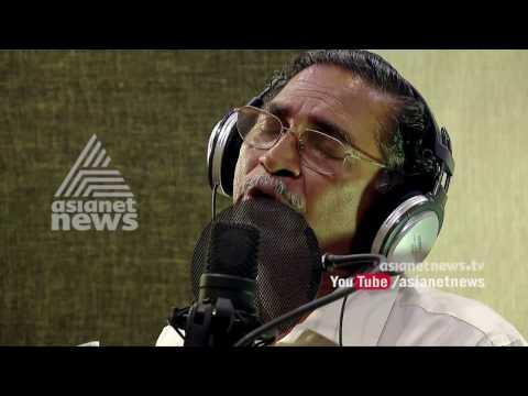 Vakku Pookkum Kalam Title Song By V Madhusoodanan Nair