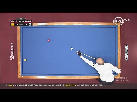 [당구-Billiard] 3 Cushion_Sung-Woo Park v Jae-Yong Ryu_the King of Korea Billiard_2R_Final_Full_2