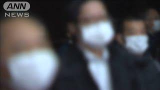 止まらぬマスク高額転売 政府が強制的措置も検討(20/04/27)