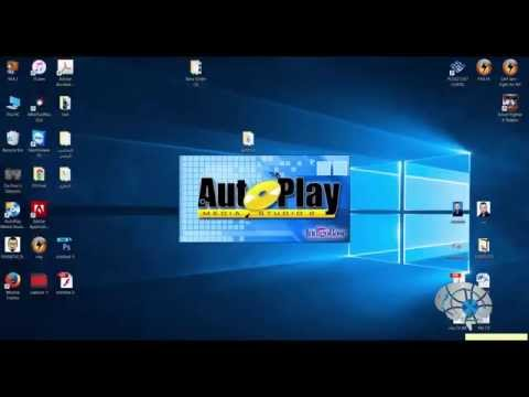 تعلم برنامج Autoplay Media Studio في درس واحد