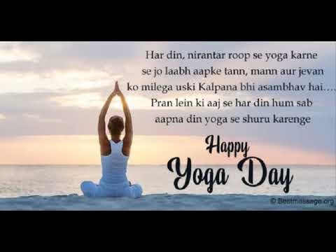 International Yoga Day Wishes 2020 Yoga Messages Quotes Greetings Status Internationalyogaday Youtube