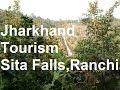 Jharkhand Tourism: Sita Falls,Ranchi